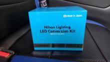 Nihon Lighting LEDフォグライトシリーズ