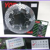 YCR ブレーキディスク