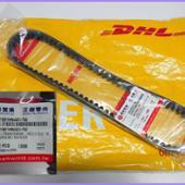 BANDO / バンドー化学 OEM Joymax125i用ドライブベルト