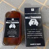 スズキ機工 ベルハンマー7