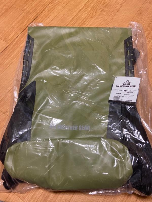 リュック イージス D002 イージス防水メッセンジャーバッグ