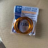 KYO-EI / 協永産業 HUB CENTRIC RING 73/64