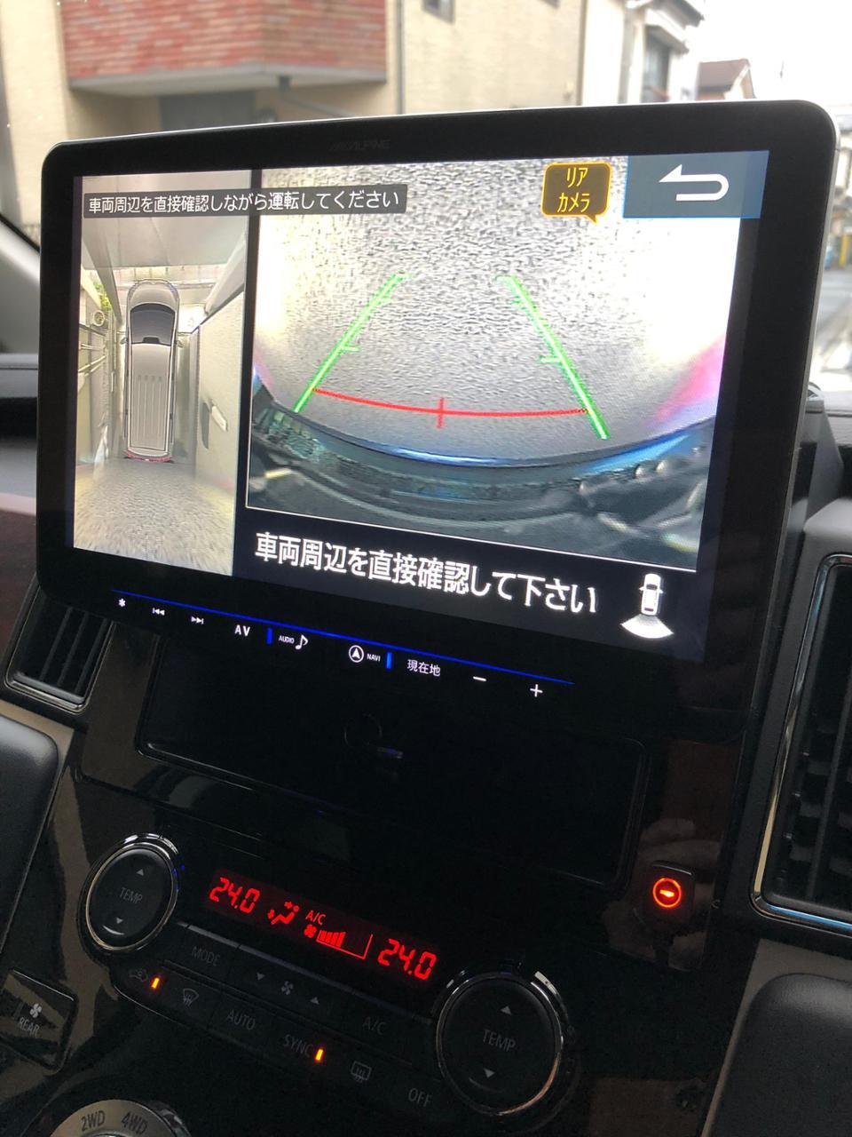 Data System リアカメラ 接続アダプター