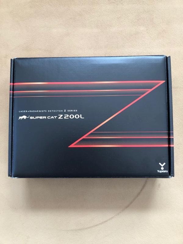 YUPITERU Super Cat Z200L