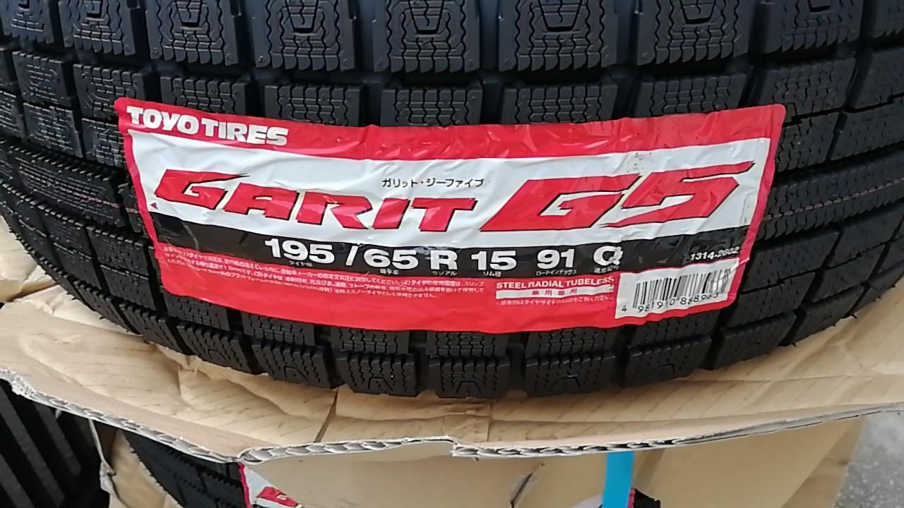 TOYO TIRES GARIT G5 195/65R15