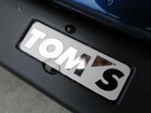 TOM'S フロントリップ スポイラー