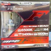IPF LED HEAD LAMP BULB F341HLB