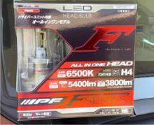 パッソセッテIPF LED HEAD LAMP BULB F341HLBの単体画像