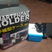Kashimura AT-68 手帳対応スマホホルダー2 エアコン取り付け
