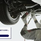Modulo / Honda Access スリーラスター