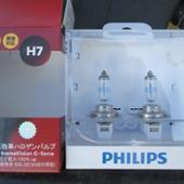 PHILIPS X-treme Vision: H7-XVG 3400K