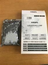 ユアーズ CX-5 KFEP/KF2P/KF5P 専用設計 LED ルームランプ セット