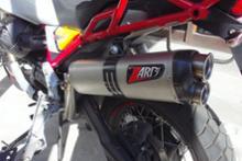 V85TTZARD スリップオンマフラーの単体画像