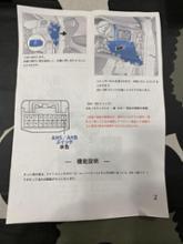 RXDENKUL 20系RX専用ワンタッチハイビームキットの全体画像