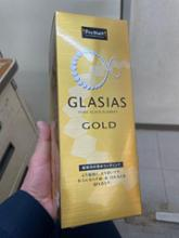 グラシアス グラシアスゴールド