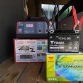 台湾YUASA YTX4L-BS