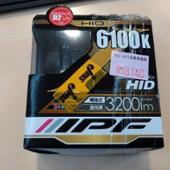 IPF 純正交換バルブ 6100K 61D2H