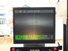 CB750FBOSCH ハロゲンスーパーバルブ130/90W H4U 12Vの全体画像