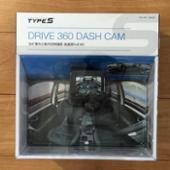 TYPE S DRIVE 360 DASH CAM