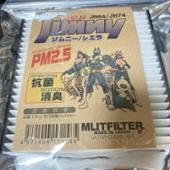MLITFILTER MLITFILTER TYPE D-110