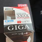 CAR MATE / カーメイト GIGA クリアパワー3300K H4 / BD434