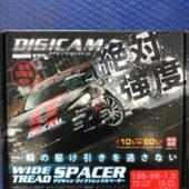 K'spec DIGICAM ワイドトレッドスペーサー 15mm