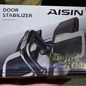 AISIN ドアスタビライザー