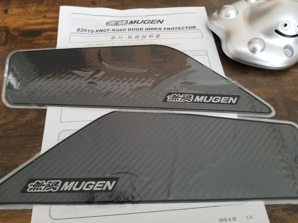 MUGEN / 無限 ドアインナープロテクター