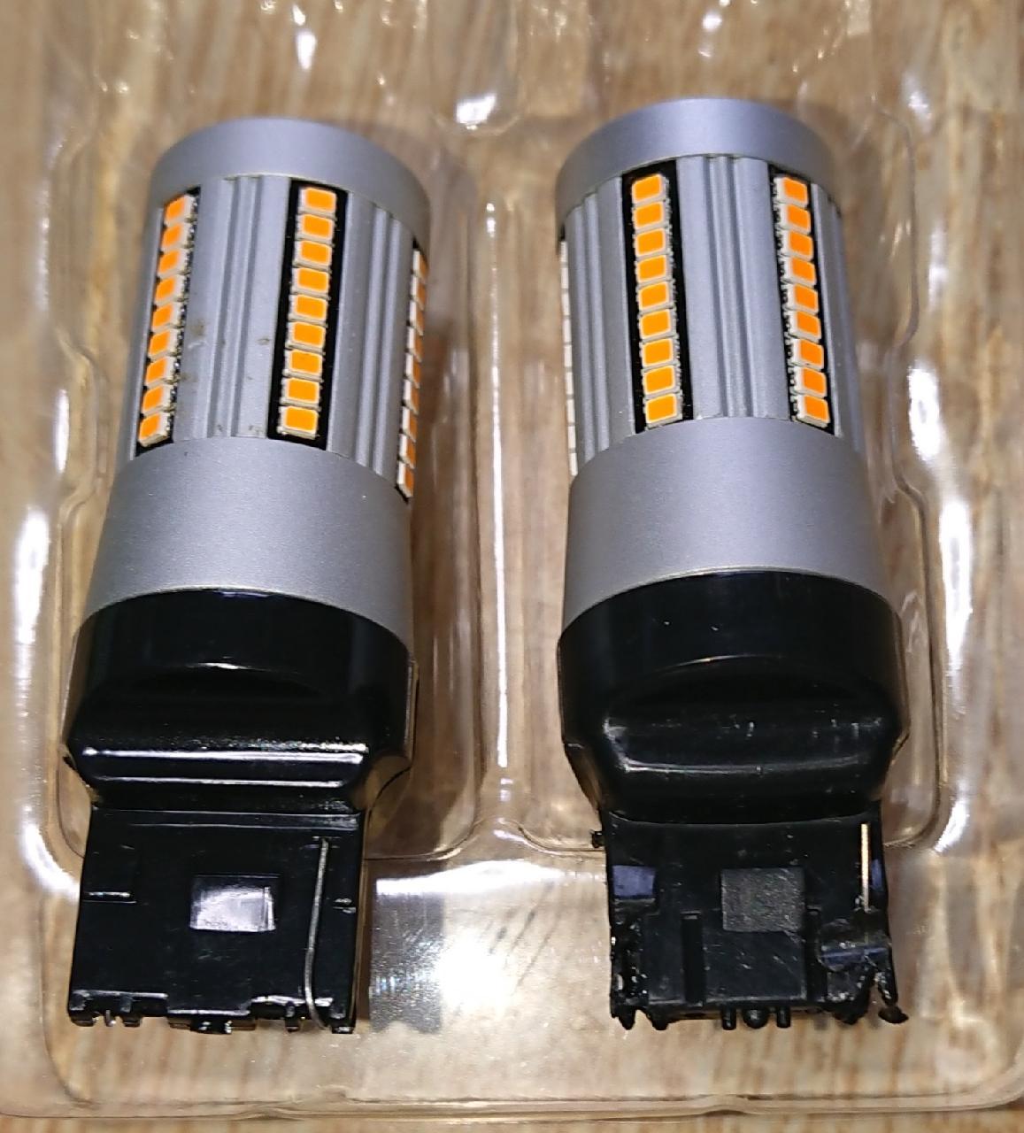 e-auto fun LEDウインカーランプ T20