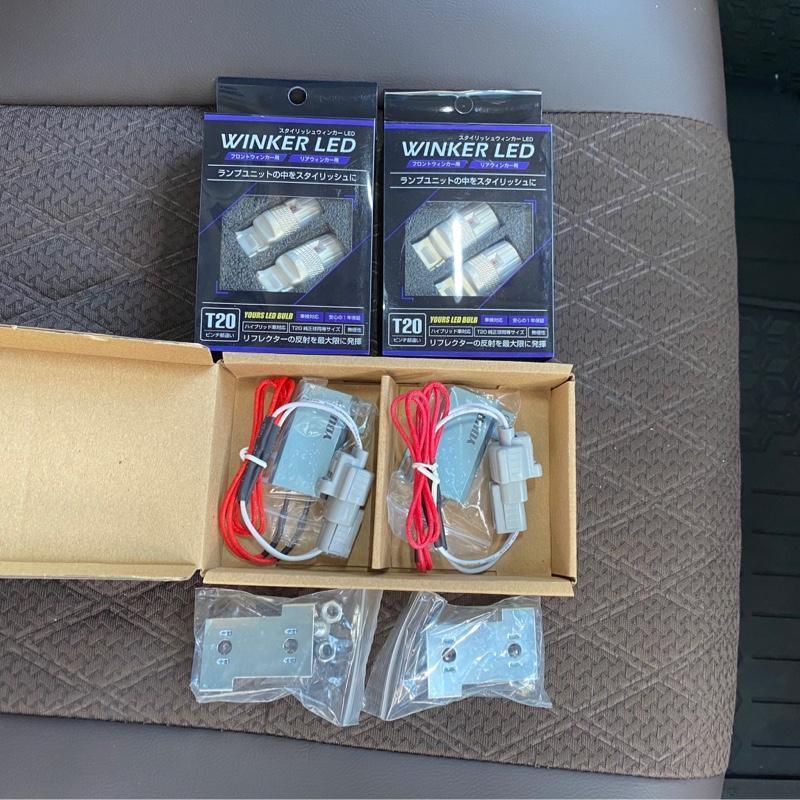 各種メーカー 各種LEDバルブ(ハイフラ防止抵抗含む)