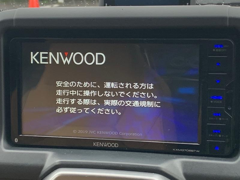 KENWOOD KXMG706BTW