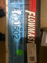 H2FLOWMASTER 50 Seriesの単体画像
