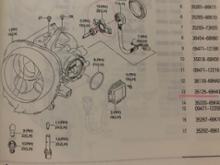 アルトラパンショコラスズキ純正 HIDバーナーソケットの単体画像