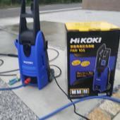 Hitachi koki / 日立工機 高圧洗浄機 FAW105