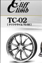 インサイトTREASURE  ONE COMPANY クリフクライムTC-02の単体画像