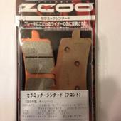 ZCOO ZRM-B005