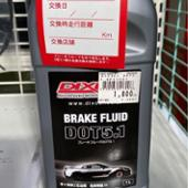 DIXCEL BRAKE FLUID DOT5.1