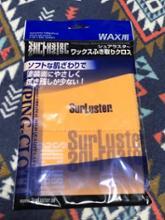 Surluster ワックスふき取りクロス