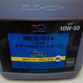 AZ MEG-014