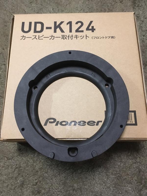 PIONEER / carrozzeria UD-K124