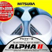 MITSUBA / ミツバサンコーワ アルファーⅡホワイト