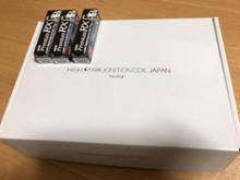 HIGH SPARK IGNITION COIL JAPAN ハイスパークイグニッションコイル