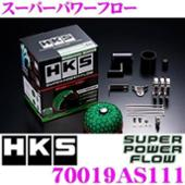 HKS スーパーパワーフロー