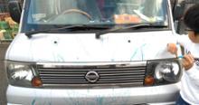 クリッパーバン三菱自動車(純正) メッキグリルの単体画像