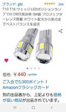 MP3 250RL車用LED H1バルブ LED ヘッドライトの全体画像