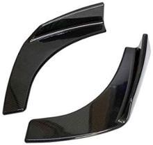 エクリプスクロス不明 汎用フロントリップスポイラーの単体画像