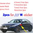 [BMW 2シリーズ グランクーペ]Car EmlemCustomed Store 親友が見つけた激安Mエンブレムステッカーバッジ