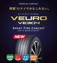 VEURO VE304 205/60R16