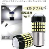 kazutama0215のパーツレビュー
