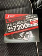 ハスラーVELENO 7200lm H4 プロジェクター LEDヘッドライトの全体画像
